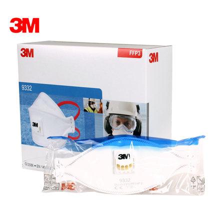 3m ffp3 mask